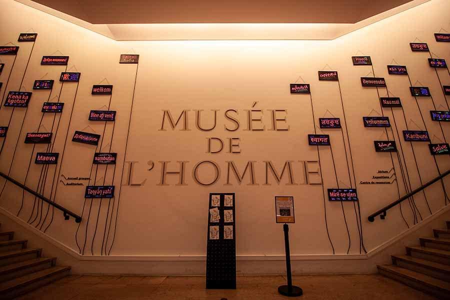 Entrée du musée de l'homme, place du trocadéro